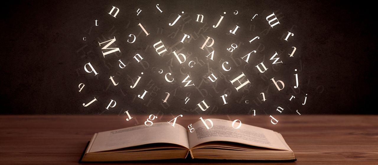 glossaire, lexique, vocabulaire en santé, sigles en santé