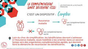 la complementaire santé solidaire : un dispositif plus complexe qu'avant