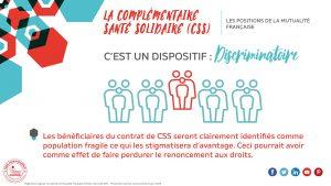 la complémentaire santé solidaire un dispositif discriminatoire